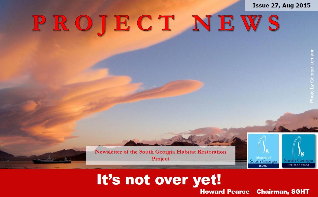 From the cover of the August edition of the 'Project News'.